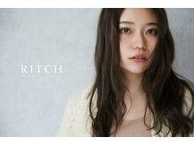 リッチ(RITCH)