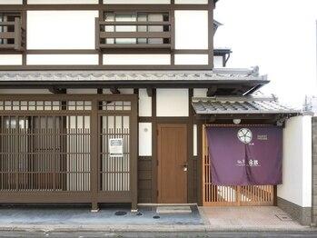 カーナ(CARNA)(京都府京都市南区)