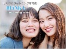 ビアンカ ホワイトニングサロン 博多駅前店(BIANKA whitening salon)