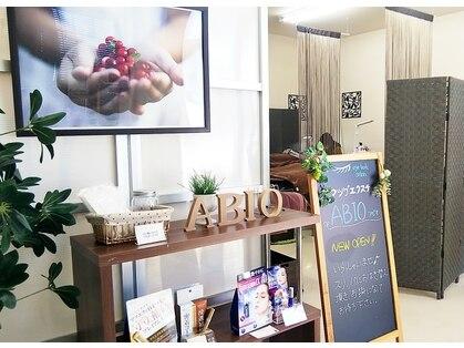 アビオ 戸田店(ABIO)の写真