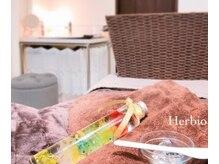 ハービオ 春日店(Herbio)の雰囲気(個室でお1人様の空間を大切にさせて頂きます♪)