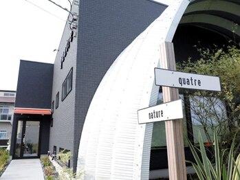 ナチュレケア(nature care)/入り口はオレンジ色の屋根