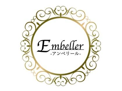 Embellir【アンベリール】