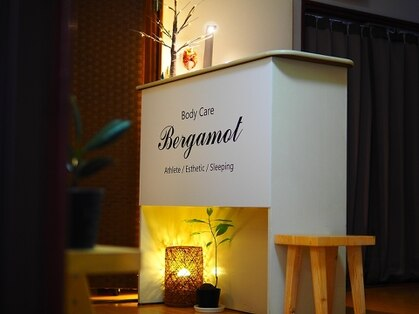 Body Care Bergamot