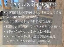 シエロネイル 横浜(cielo nail)の詳細を見る