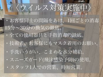 シエロネイル 横浜(cielo nail)(神奈川県横浜市神奈川区)