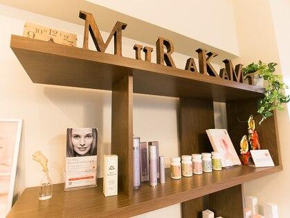 プライベートサロン ムラカミ(Private Salon MuRaKaMi)の写真