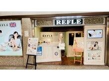 リフレ REFLE クリスタ長堀店