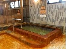 加古川天然温泉 ぷくぷくの湯の雰囲気([あつ湯(男性のみ)]熱めのお湯が好きな方に人気☆)
