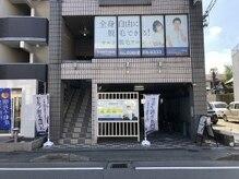 キングスサロン 熊本大学前店/目印