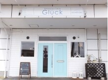 リラクゼーションサロン グリュック(Gluck)