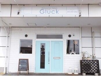 リラクゼーションサロン グリュック(Gluck) (リラクゼーションサロン グリュック)