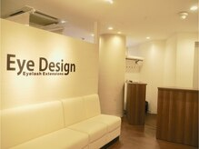 Eye Design   恵比寿店