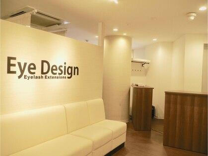 アイデザイン 恵比寿店(Eye Design)の写真