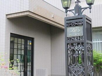 ケンタネイル(kenta nail)(北海道札幌市東区)