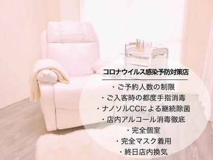 Edolce【エドルーチェ】 eyelash&eyebrow ≪川崎≫
