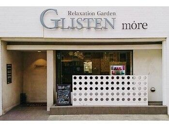 グリッスンネイル 鴻池店(GLISTEN nail)