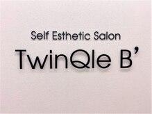 トゥインクルビー(TwinQle B)