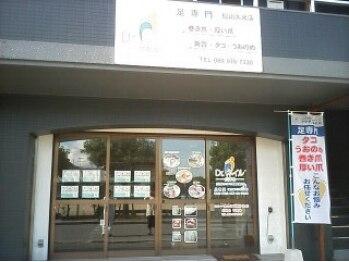 ドクターネイル爪革命 松山久米店