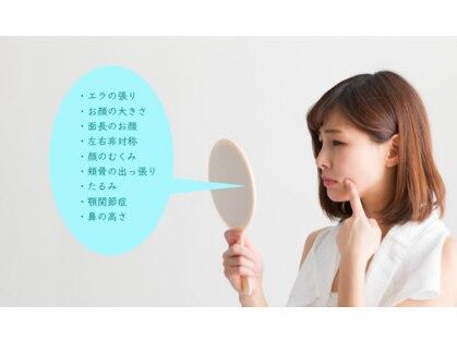 たるみ改善研究所 Apricity【アプリシティー】