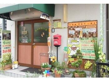 ゆみやび(大阪府大阪市天王寺区)