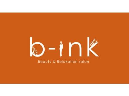 ビインク(b-ink)の写真