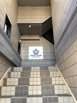 キングスサロン 熊本大学前店/階段