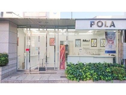 ポーラ 相模原駅前プログレス(POLA)の写真