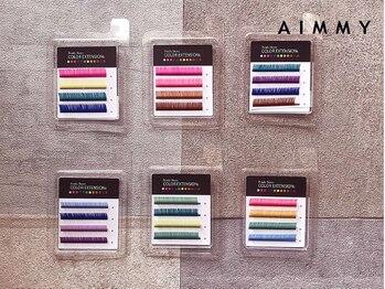 エイミー(AIMMY)/20色以上の豊富なカラー