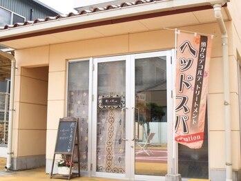 刻(toki)(宮崎県都城市)