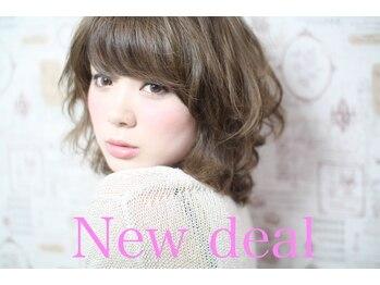 ニューディール イオンモール平岡アーチ店(New deal)(北海道札幌市清田区)