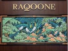 ラクーネ 八幡町店(RAQOONE)の詳細を見る