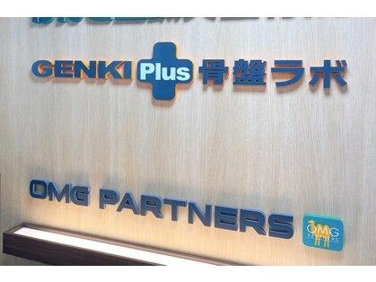 ゲンキプラス骨盤ラボ 仙台駅前イービーンズ店(GENKI Plus)の写真