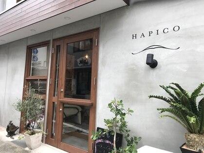 ハピコ(Hapico)の写真