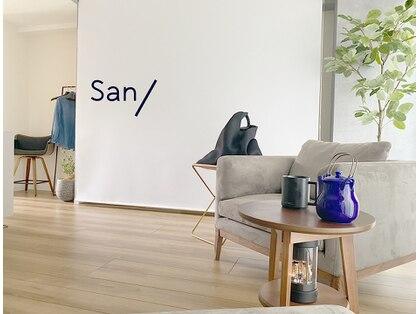サン(San)の写真