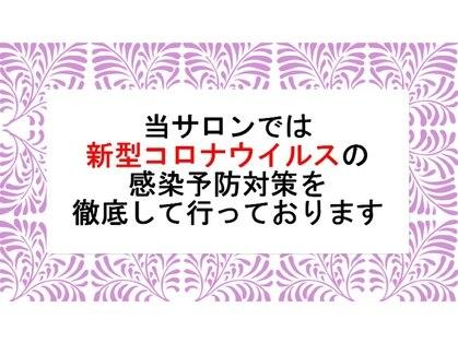 まつげサロンLuLu コスパ新下関店【ルル】