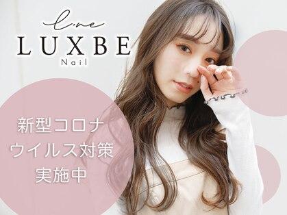 ラックスビー ネイル 梅田茶屋町店(LUXBE)の写真