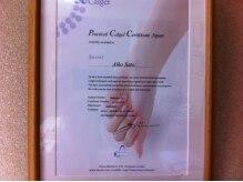 カルジェルの最高位資格、カルジェルPCC取得。