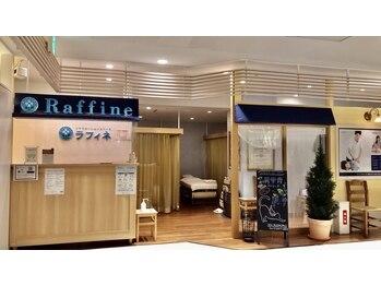ラフィネ 大宮マルイ店(埼玉県さいたま市大宮区)
