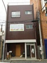癒師の処 森家 綱島店/別所のバス停すぐ近くです!