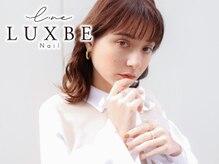 ラックスビー ネイル 梅田茶屋町店(LUXBE)の雰囲気(サロン予約ランキング上位GROUPサロン♪)