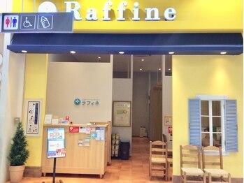 ラフィネ イオンモールナゴヤドーム前店(愛知県名古屋市東区)