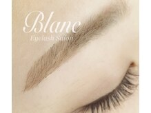 アイラッシュサロン ブラン 上越アコーレ店(Eyelash Salon Blanc)の雰囲気(★大人気!美眉スタイリング★骨格に合わせて上品美眉をご提案)