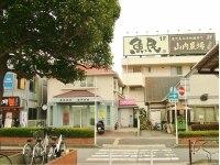 JR船橋駅徒歩30秒