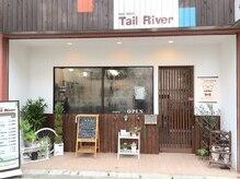 テイル リバー(Tail River)