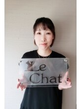 トータルビューティーサロン ルシャ 曽根崎店(Le Chat)西