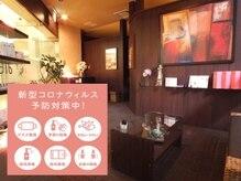 アーム ホテル日航福岡店(ame)