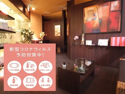 アーム ホテル日航福岡店(ame)の写真