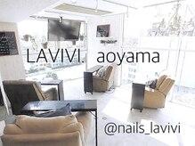 ラヴィヴィ 表参道店(LAVIVI.)の店内画像