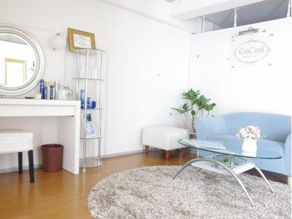 ビューティ サロン ココン(Beauty Salon cocon)